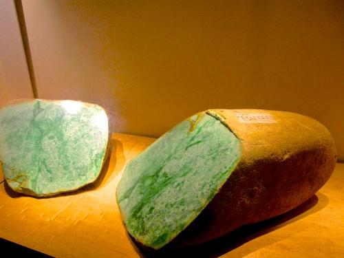 Jade Boulder