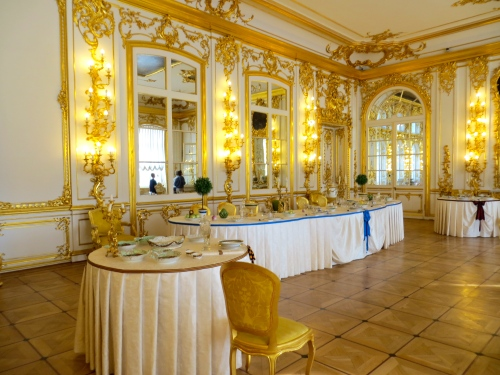 Dining Room at Catherine Palace