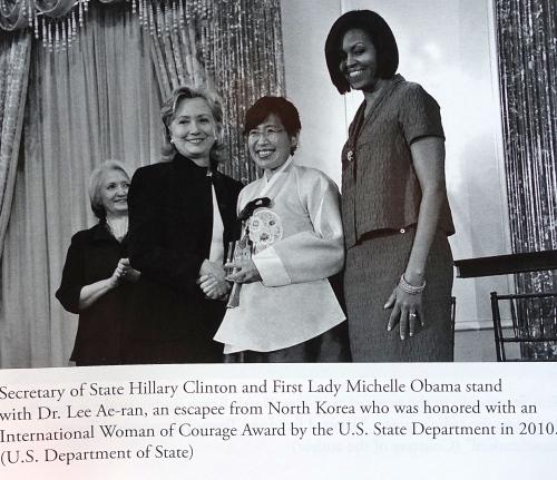 Hillary Clinton. Michelle Obama. Dr. Lee Ae-ran.