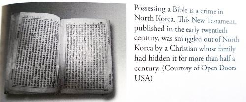 Korean Bible