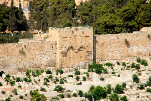 Wall in Jerusalem