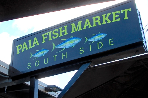 Paia Fish Market South
