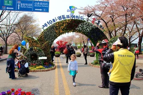 National Assembly Cheery Blossom Festival 4.8.14
