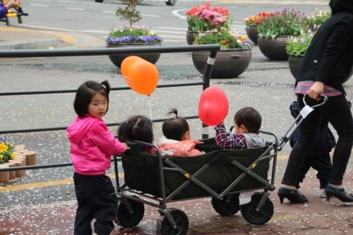 South Korean Children playing