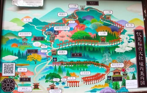 Fushimi Inari Taisha (伏見稲荷大社?) Map