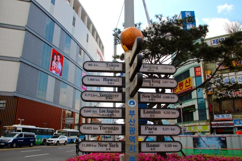 Signpost in Busan