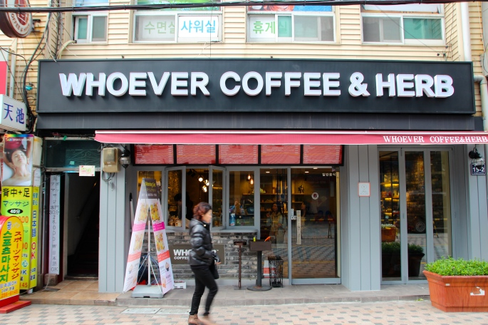 Whoever Coffee and Herb