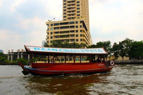 Chao Phraya River Sampan