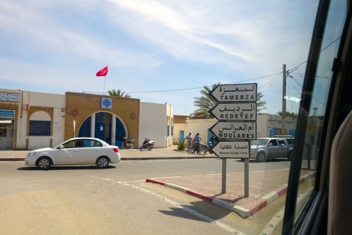 Road signs n Tunisia