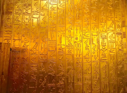 Discovering King Tut Exibition 7