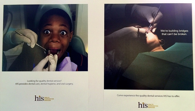 H.I.S. Poster 2