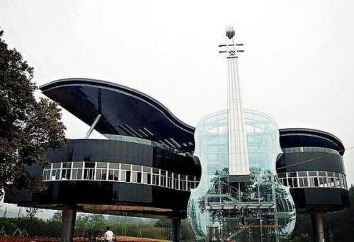 Chinese Music Conservatory