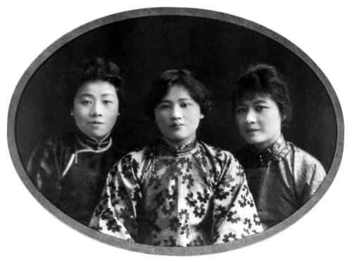 Soong Sisters. Wiki