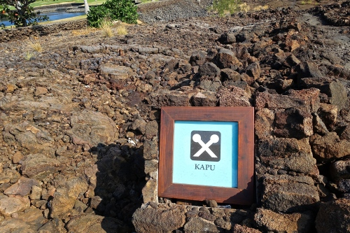 Kapu. Stay out! Hawaiian petroglyphs. Waikoloa