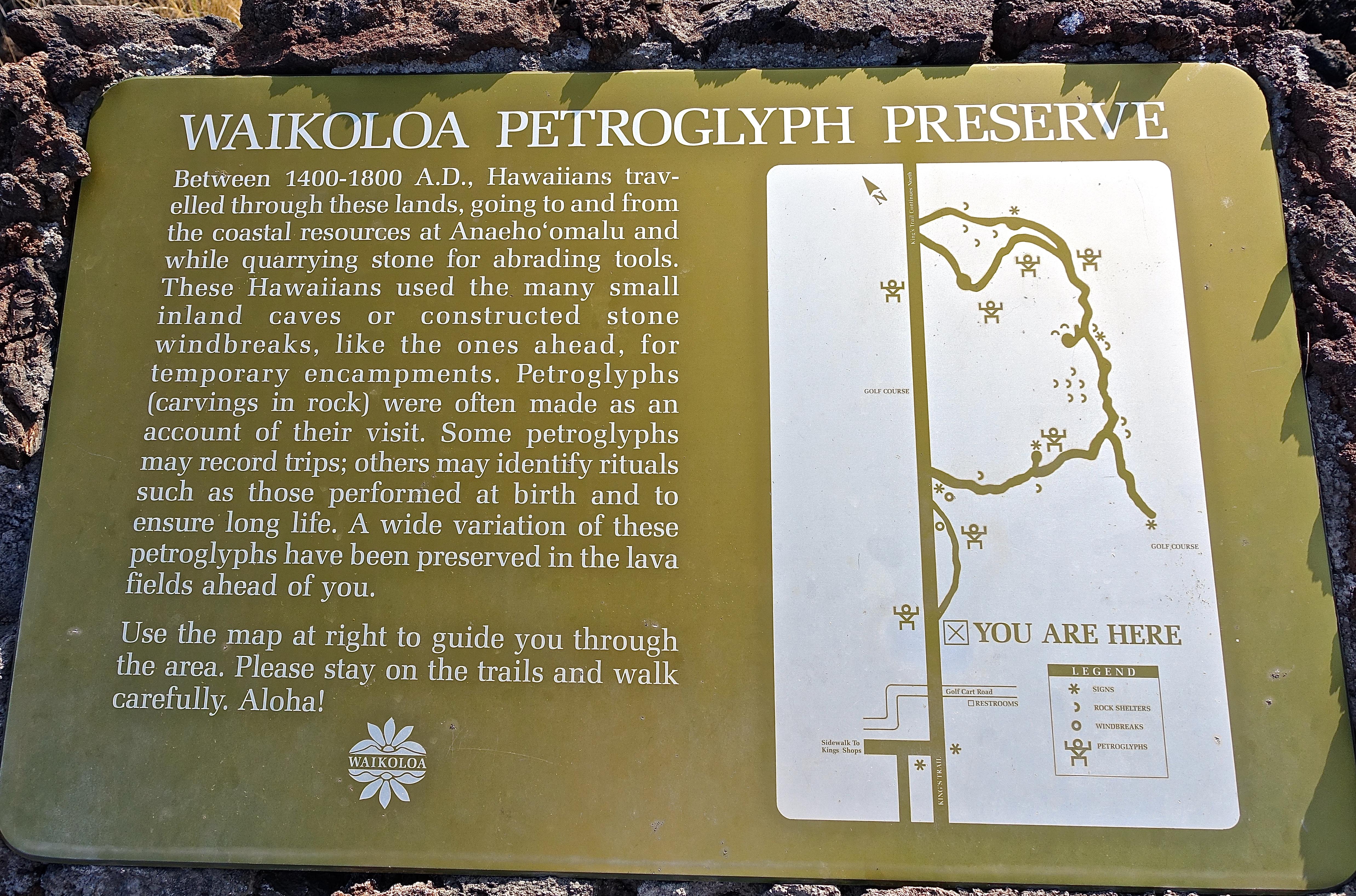 Waikoloa Petroglyph Preserve