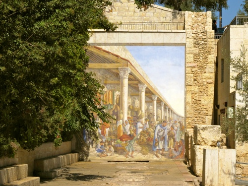 Mural of Columns on Gate in Jerusalem