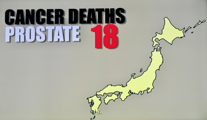 prostate-cancer-in-japan