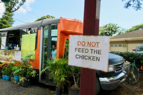 sign-dont-feed-the-chicken